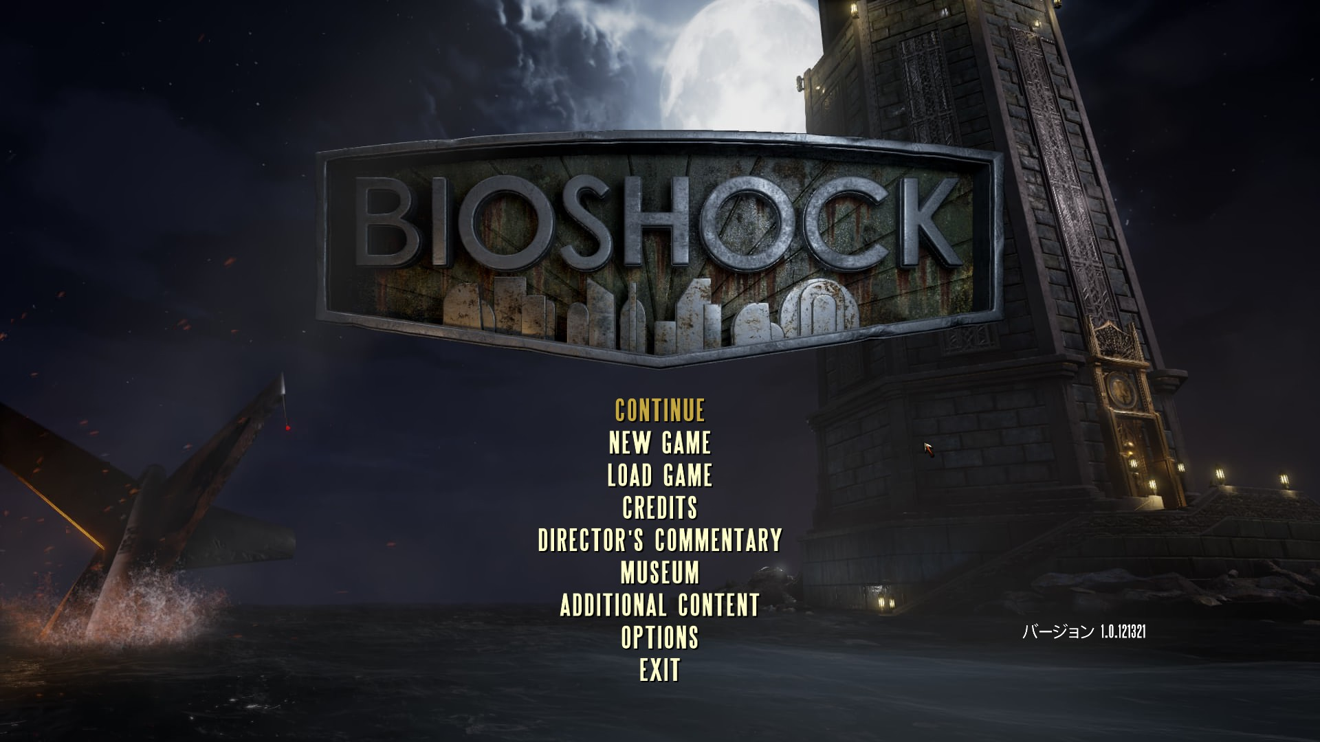 bioshock_01.jpg