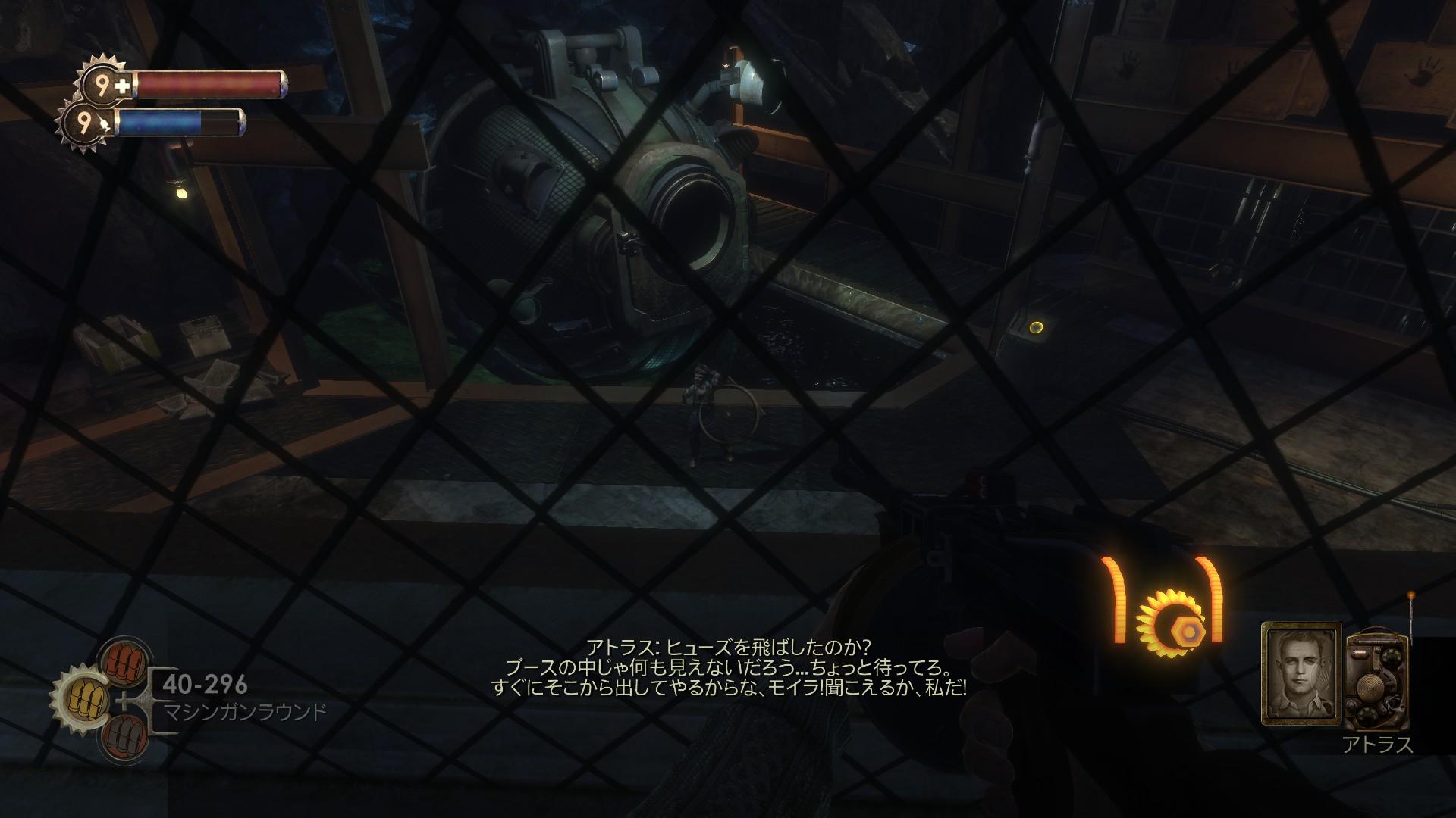 bioshock_06.jpg