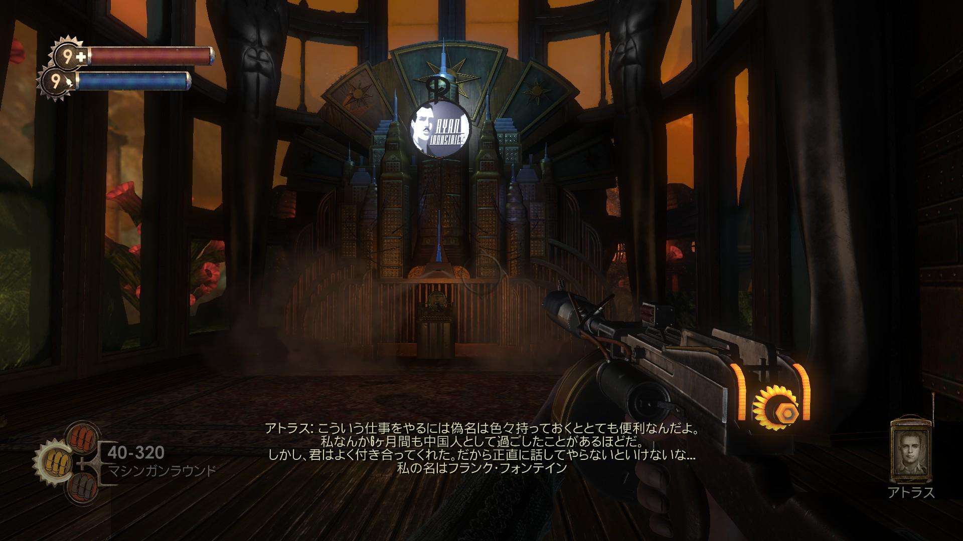 bioshock_13.jpg