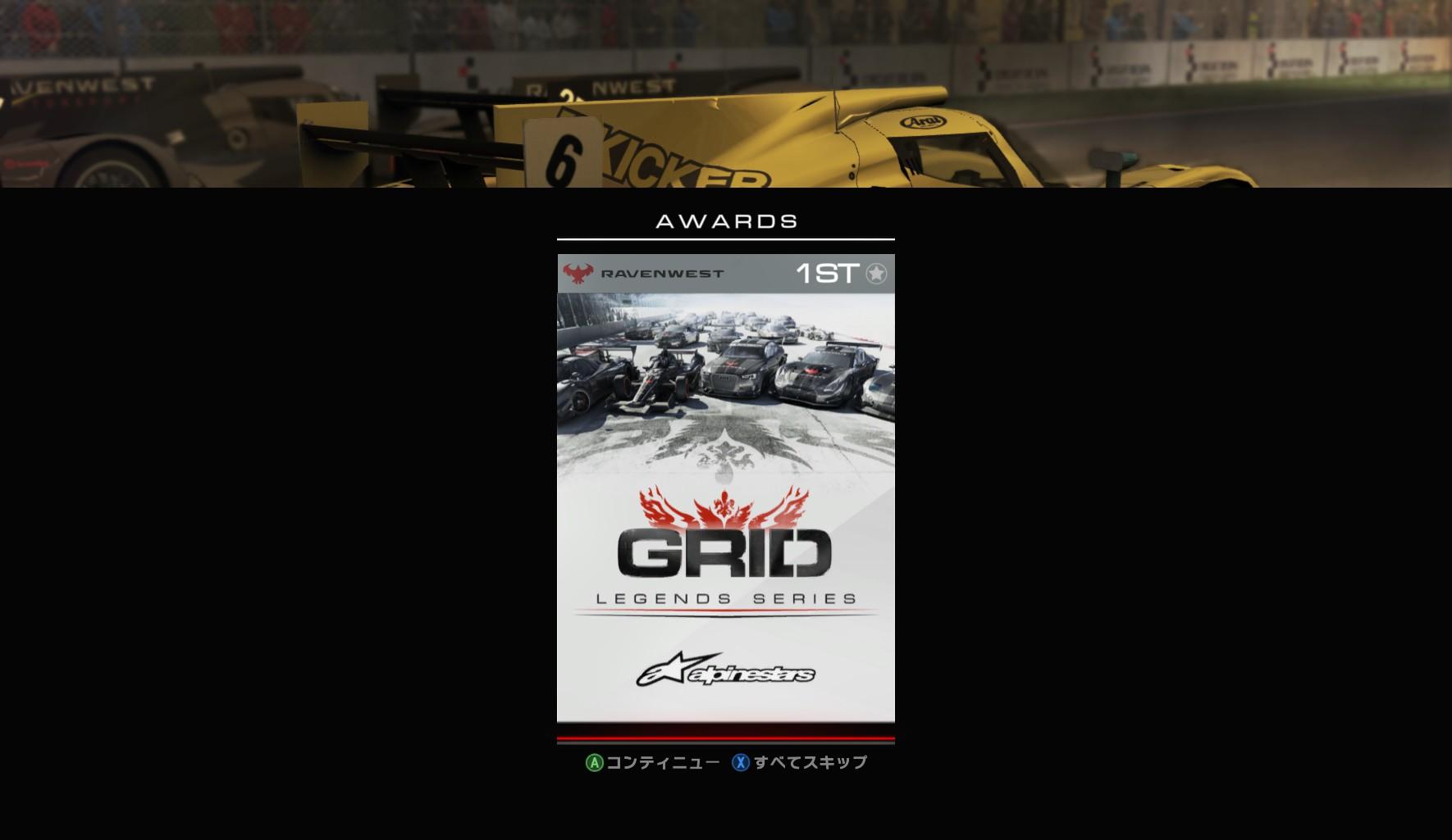 gridas_08.jpg