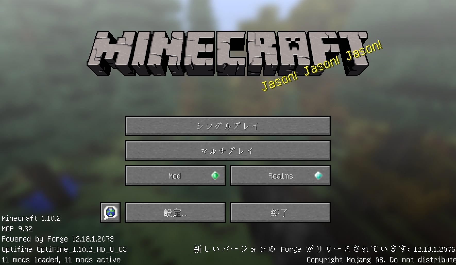 minecraft_047.jpg