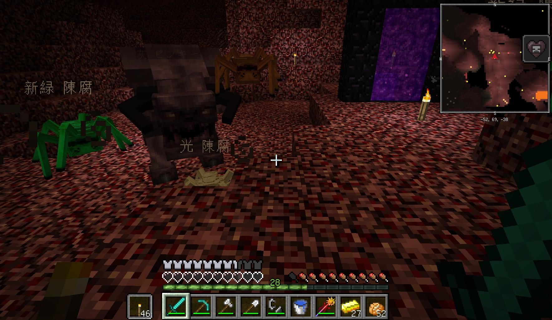 minecraft_056.jpg