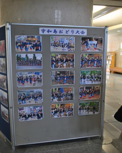 写真展示(宇和島おどり)