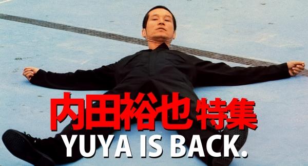 YUYA3.jpg