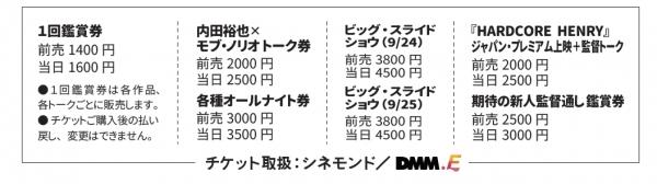 ticketprice.jpg