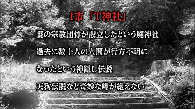 kano031107.jpg