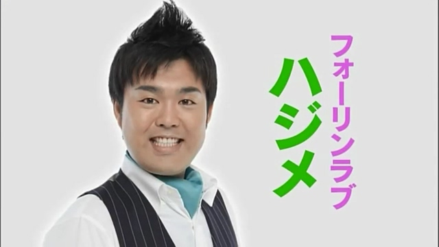 kanou020101.jpg