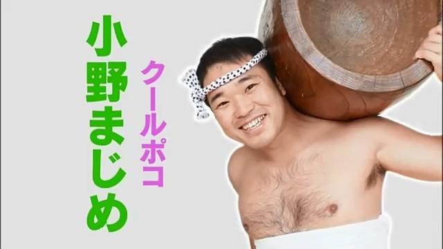 kanou020501.jpg