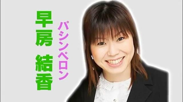 kanou020504.jpg