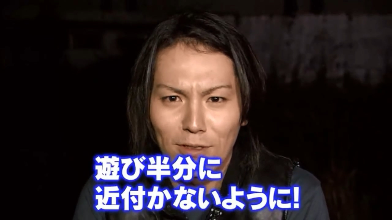 kanou021209.jpg