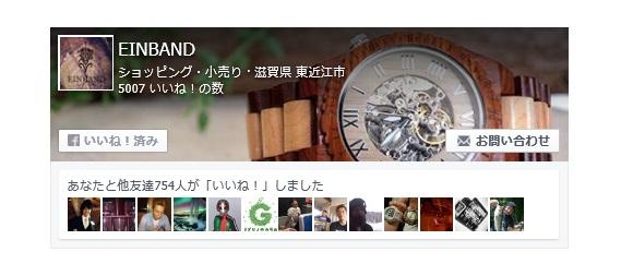 NewMain1212.jpg