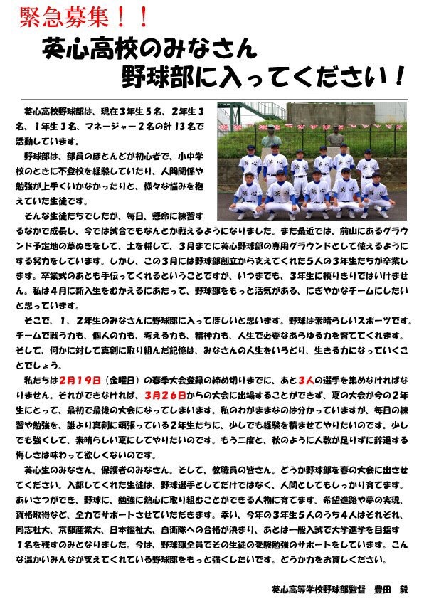 fc2blog_20160417215511bcd.jpg