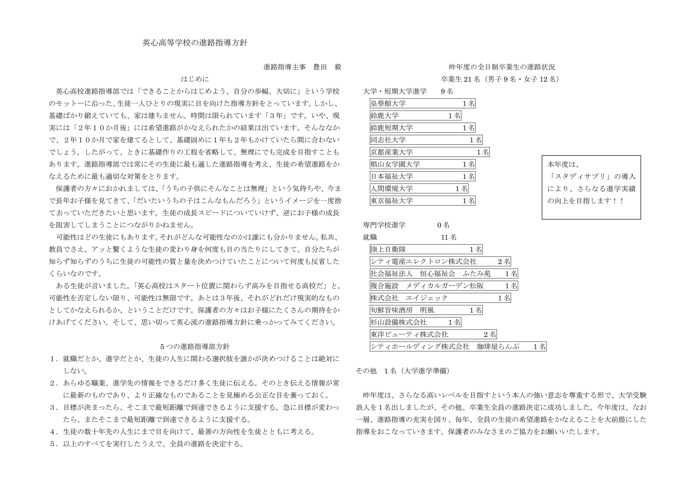 houshin_01.jpg