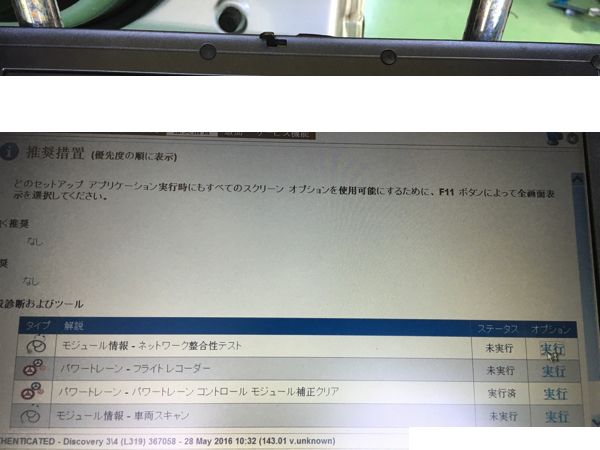 IMG_5319.jpg