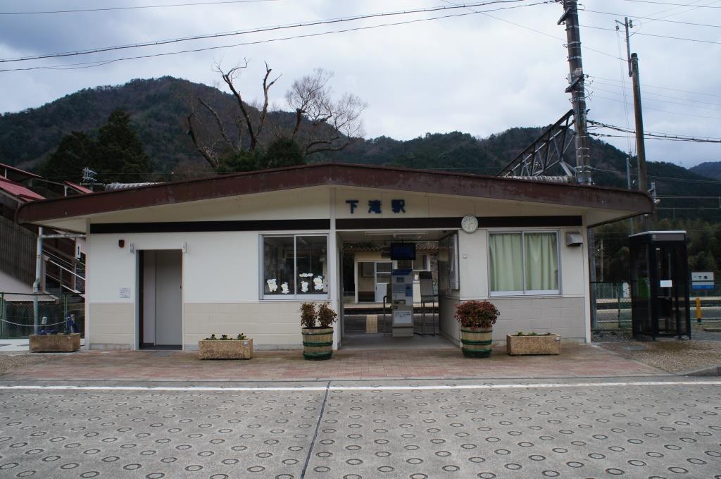 下滝駅001