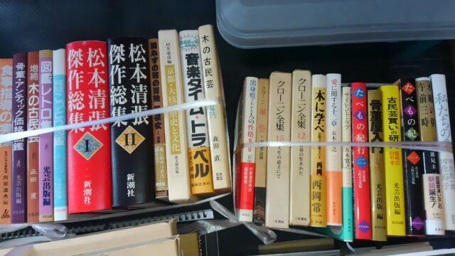 20160416_骨董・アンティークの本