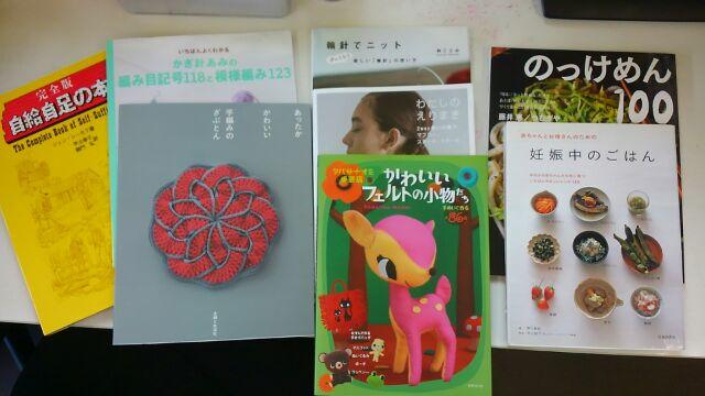 20160501_料理本・手芸の本