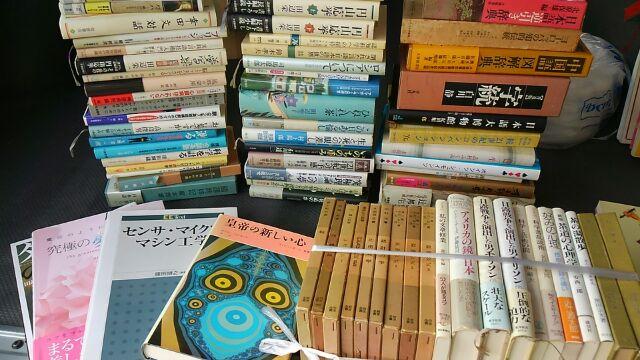 20160513_古本買取・工学専門書