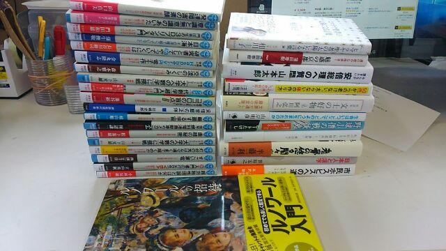 20160514_新刊本買取岡山