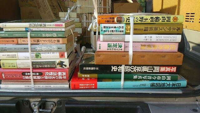 20160617_古本買取岡山市・郷土史・地方史
