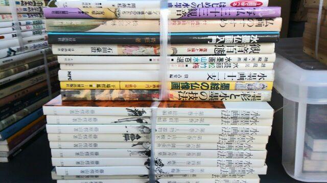 20160619_古本買取笠岡市・水墨画