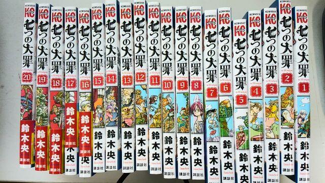 20160718_コミックセット買取倉敷