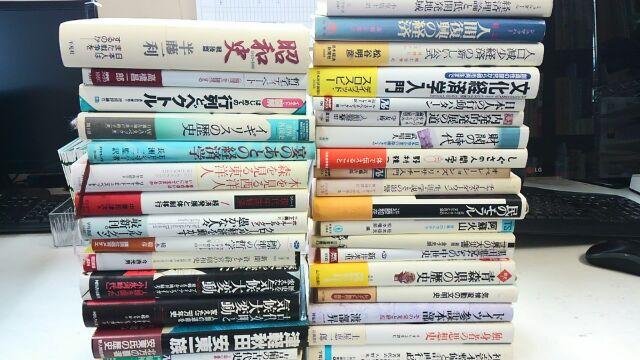 20160729_古本買取・経済学・歴史書・哲学書