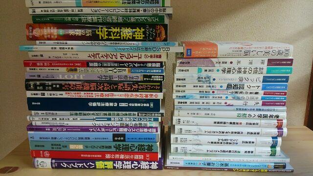 20160805_医学書買取・岡山