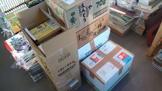 20160819_宅配買取津山市