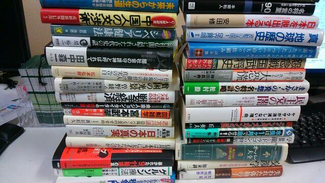 20160819_古本買取・歴史書