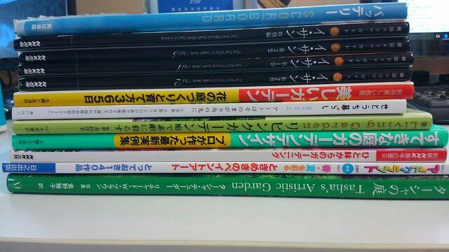 20160921_古本買取岡山・ガーデニング