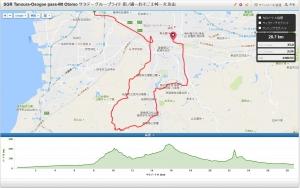 SGR Tanoura-Osogoe pass-Mt Otomo サタデーグループライド 田ノ浦ーおそごえ峠ー大友山