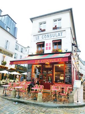 レストラン「ル・コンシュラ」