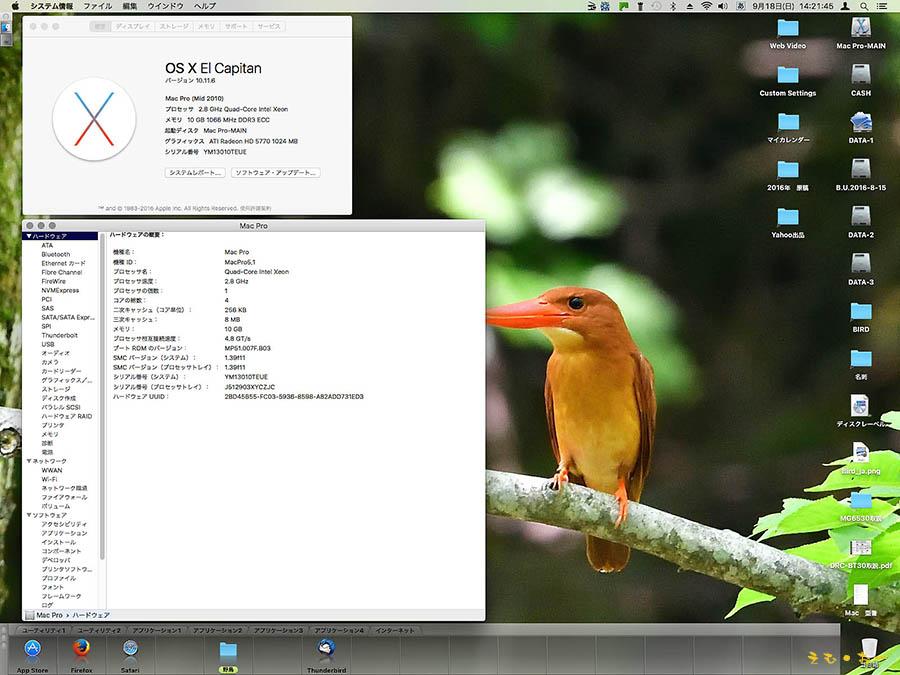 OS X 10.11.6b