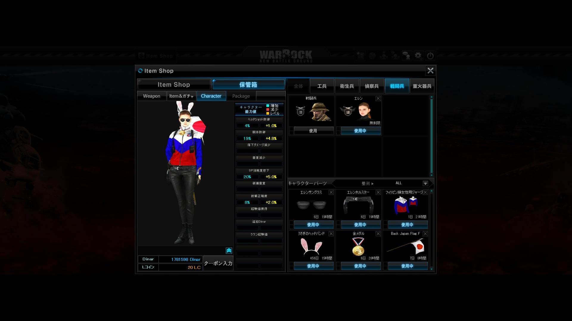 screenshot_285.jpg