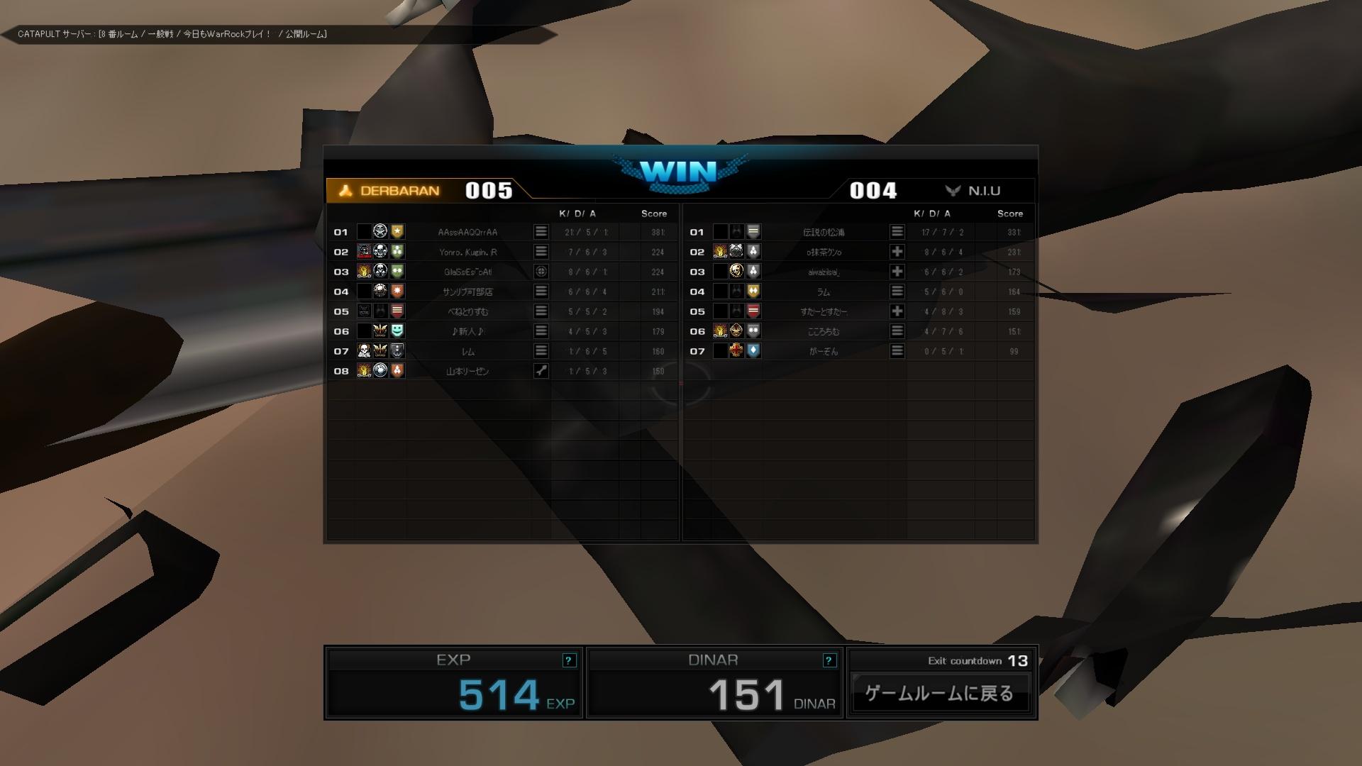 screenshot_288.jpg