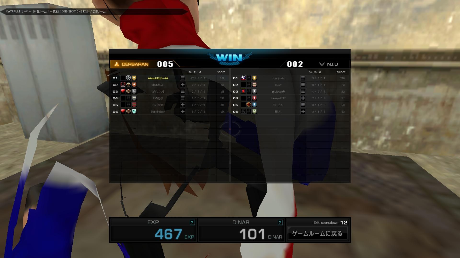 screenshot_294.jpg