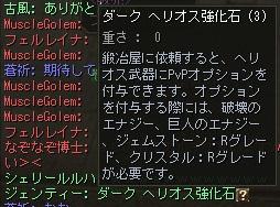 20160904アデン1