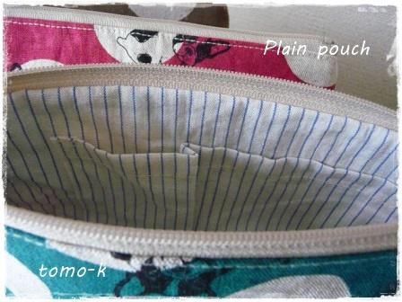 Plain pouch