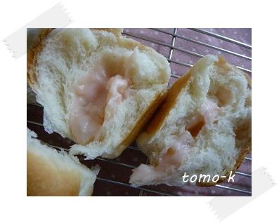 桃のクリームちぎりパン