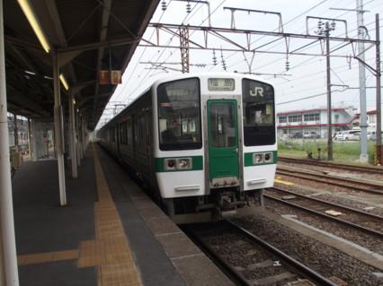 P5248692.jpg