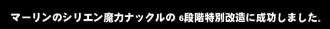 mabinogi_2016_04_14_005.jpg