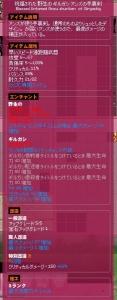 mabinogi_2016_04_14_010.jpg