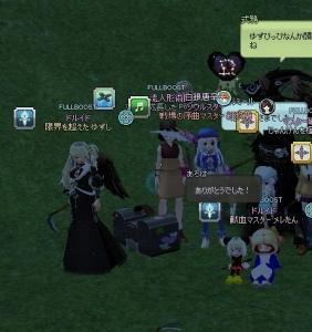 mabinogi_2016_05_27_018.jpg