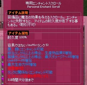 mabinogi_2016_06_19_011.jpg
