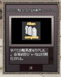 mabinogi_2016_06_30_034.jpg