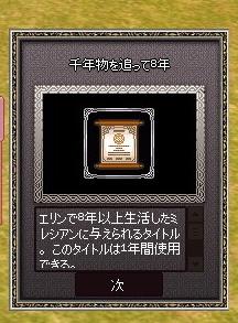 mabinogi_2016_08_07_001.jpg
