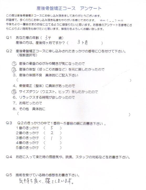 sg13-1 - コピー