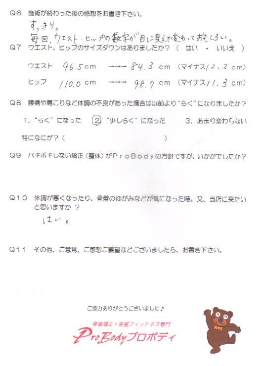 sg13-2 - コピー