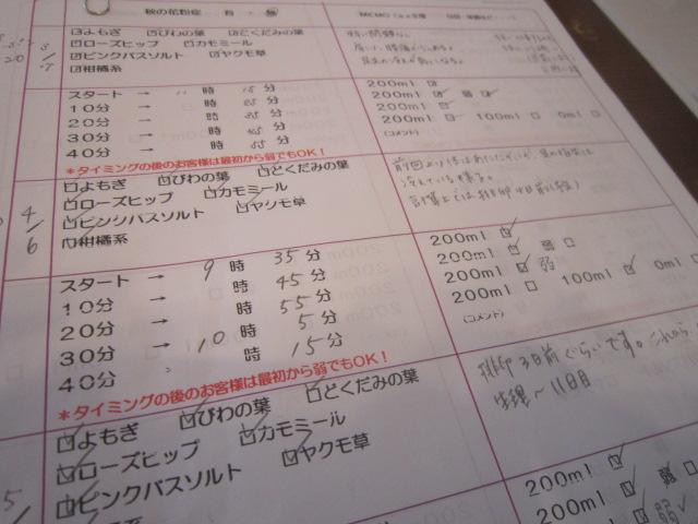 IMG_7650.jpg